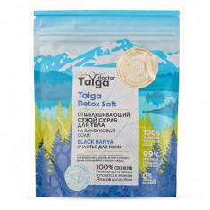 Натура Сиберика Doctor Taiga Отшелушивающий сухой скраб для тела 250мл NATURA SIBERICA