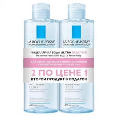 La Roche Posay Мицеллярная вода Ультра Reactive для склонной к аллергии чувствительной кожи 400мл набор N2 La Roche-Posay